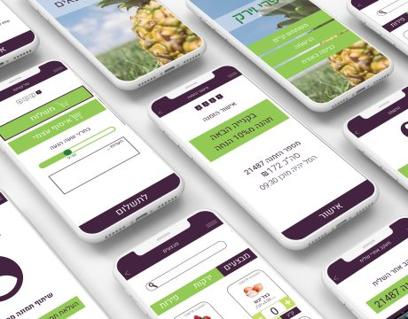Multiple-Isometric-iPhone-MockUps פירות וירקות